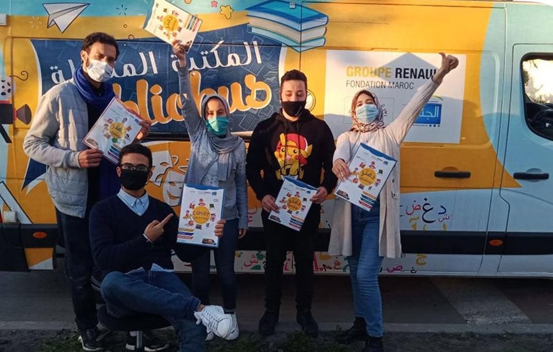 Bus de la Découverte : le Bibliobus sera présent dans 8 régions du Maroc