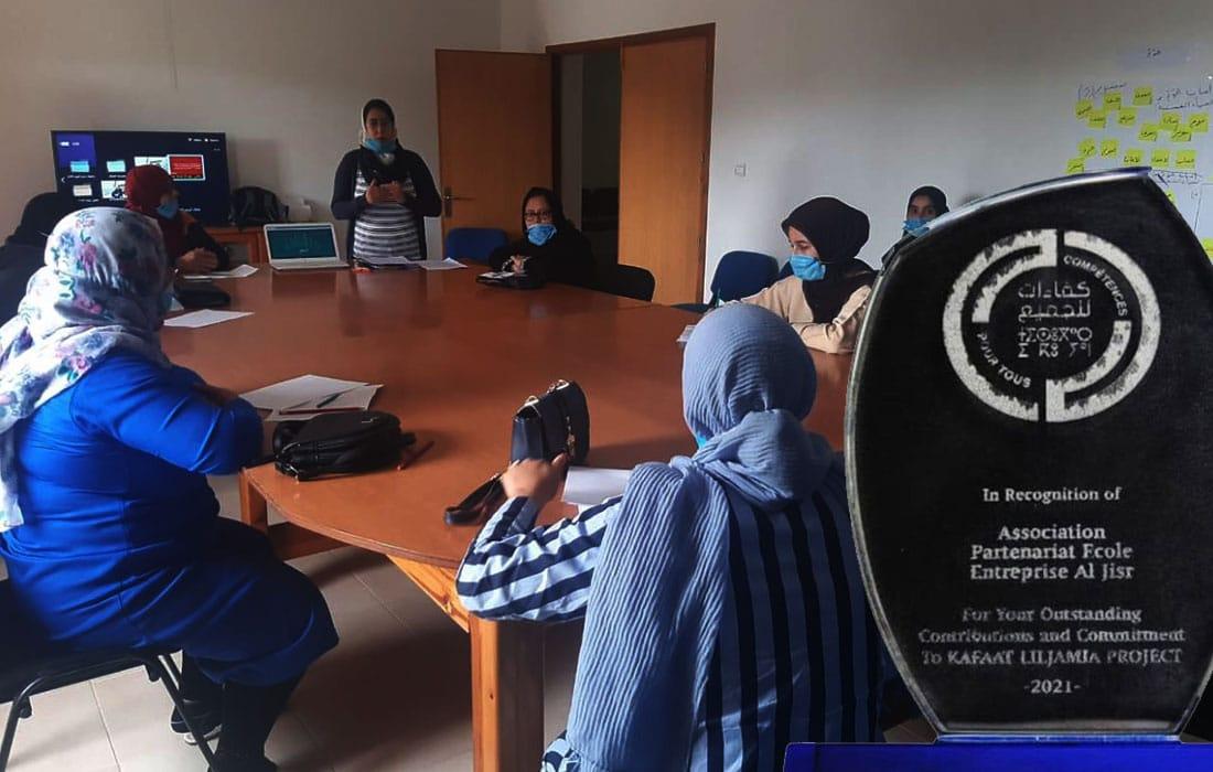 Greenchip 2.0 Oujda récompensée par le Trophée de 2021 de Kafaat Liljamia Maroc