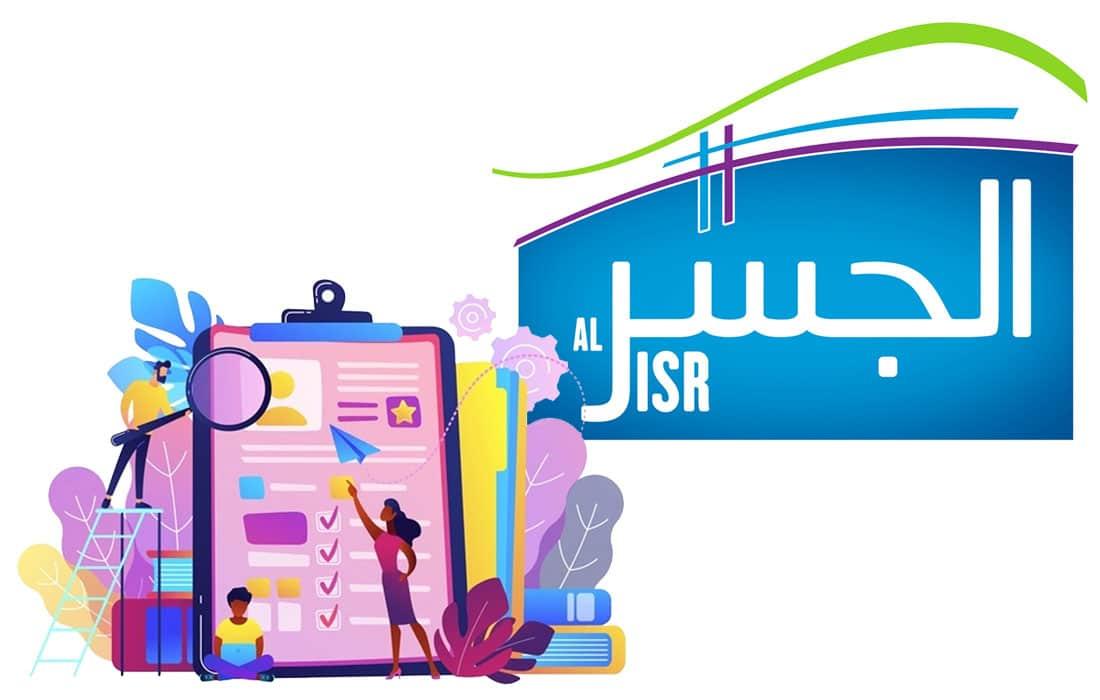 Al Jisr recrute des Chefs de Projets sur Casablanca : Petite Enfance, Préscolaire, Formation Enfance et Employabilité